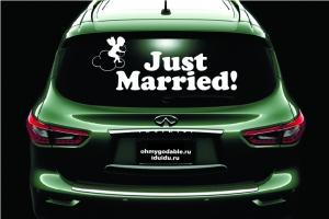 Just married ангел - наклейка на свадьбу