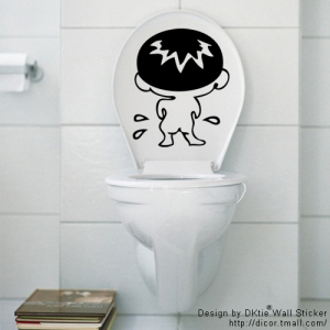 наклейка на туалет Мальчишка