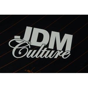 JDMCulture