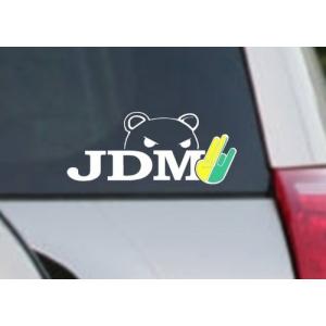 JDM 8