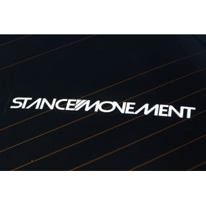Stancemovement