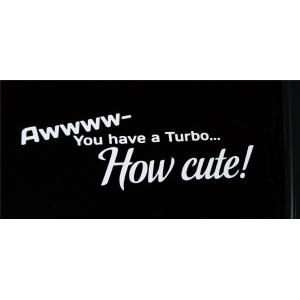 Cute turbo