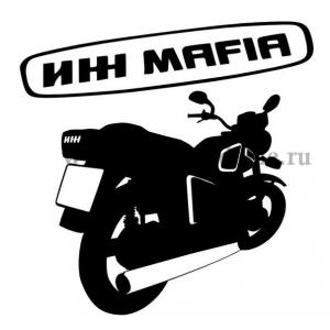 ИЖ мафия