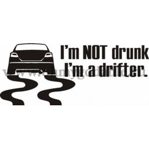 I`m a drifter