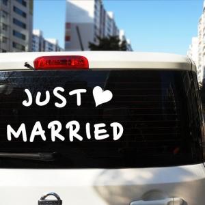 Just married Heart - наклейки на свадьбу