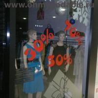 Наклейка проценты на витрину