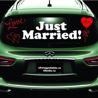 Just married Love - наклейки на свадьбу