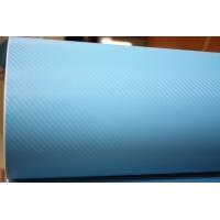 пленка под карбон; голубой 3D