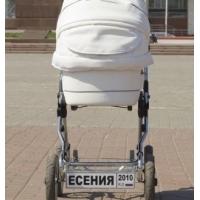 Номер на коляску, номер на детскую коляску