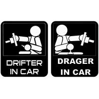 Drifter & Drager, наклейка