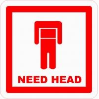 Need head, наклейка