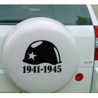 Годы войны - наклейка на авто к 9 Мая