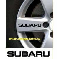 Наклейки Субару на 4 колеса