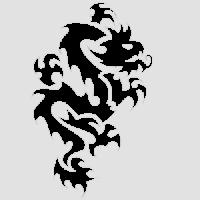 Дракон-4