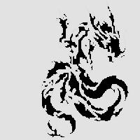 Дракон-11