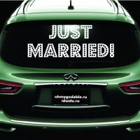 Just married винтаж  - наклейка на свадьбу