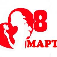 Девушка - наклейка к 8 Марта
