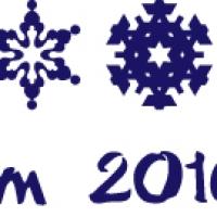 .С Новым Годом + снежинки - наклейки