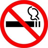 Курение запрещено - наклейка ГОСТ