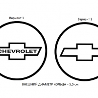 Наклейка Chevrolet  logo комплект 6 шт.
