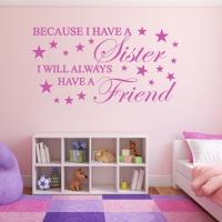 Sister - наклейка